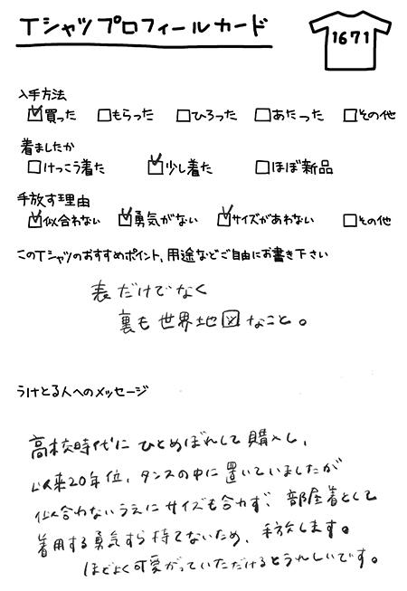 n_0002.jpg
