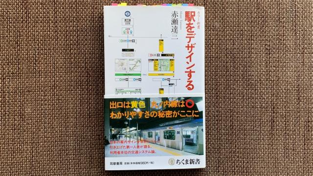 rosenzu_kougi_019.jpg
