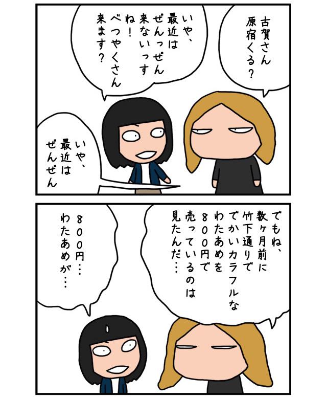 bae01_02.jpg