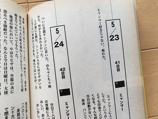 bestseller_tv_007.jpg