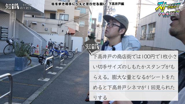 20191110.00_01_43_27.静止画027.jpg