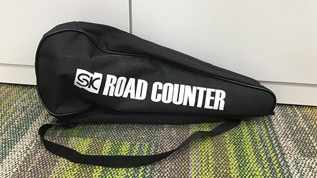 roadcounter.JPG