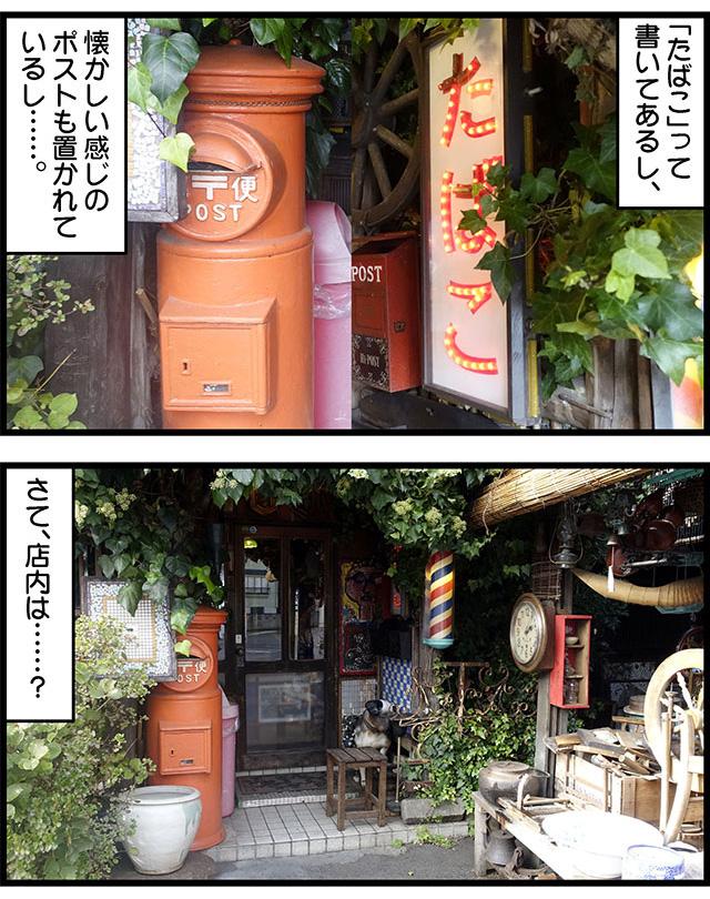 001_04.jpg