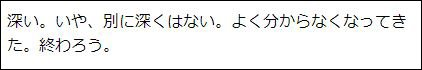 saito02.JPG