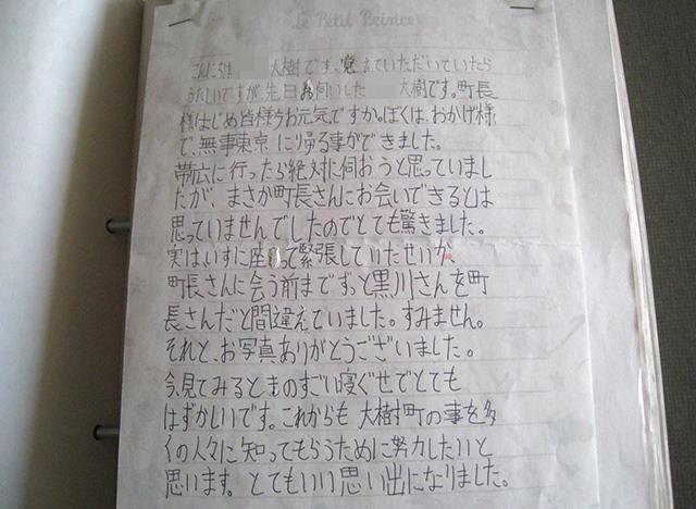 02_004.jpg