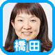 hashida.jpg