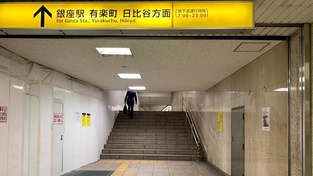 eki_nawabari_037.jpg