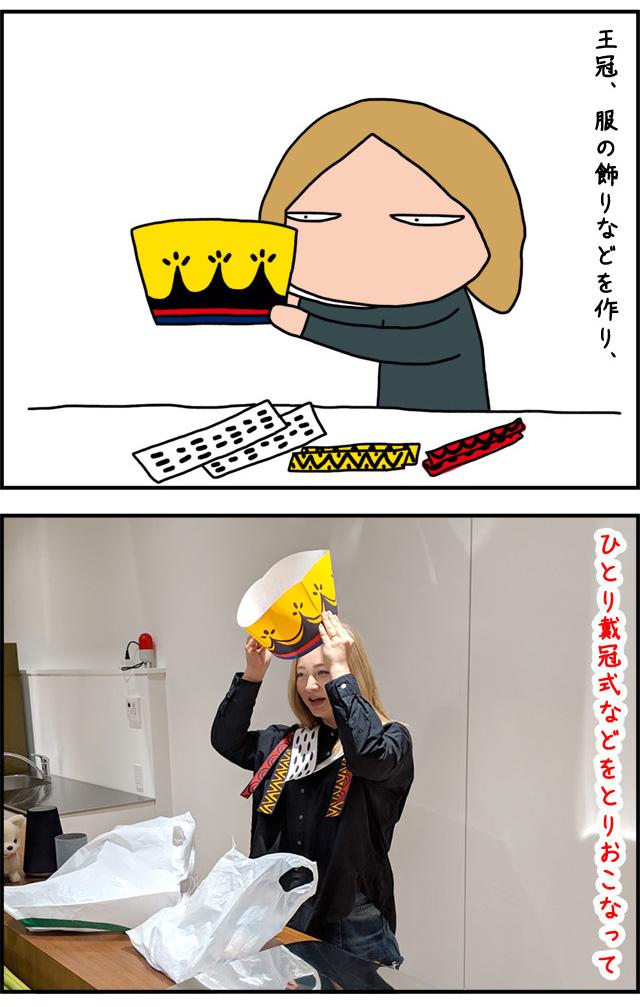king_04.jpg