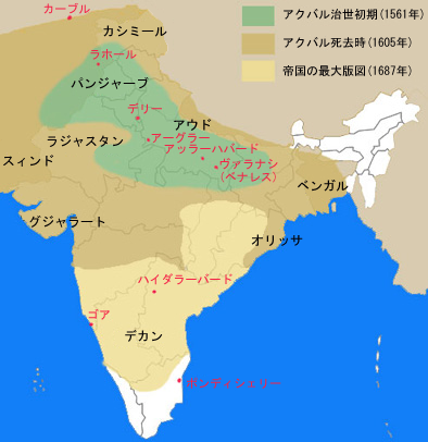 Mughal.png