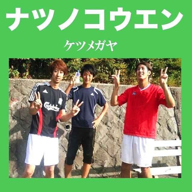 ケツメイシ風 copy.jpg