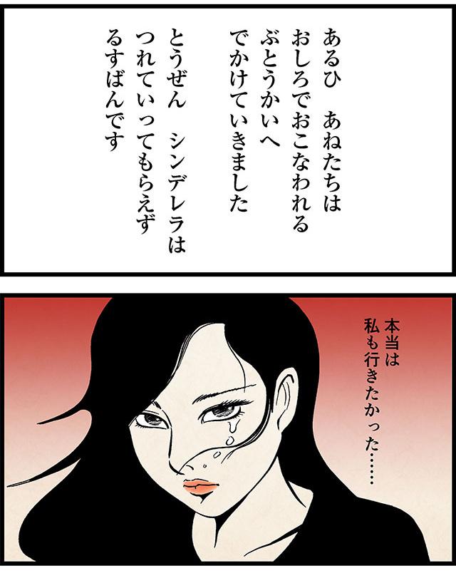002_03.jpg