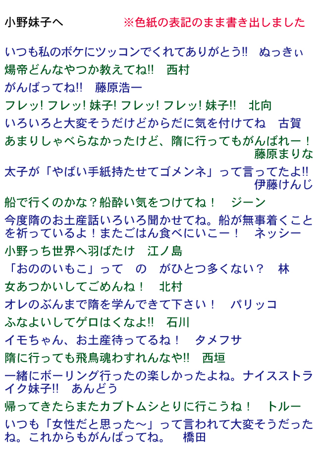 yosegaki01_07.jpg