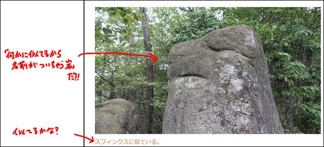 fujiwawra7.png