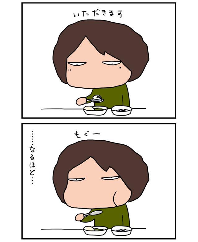 09_02.jpg