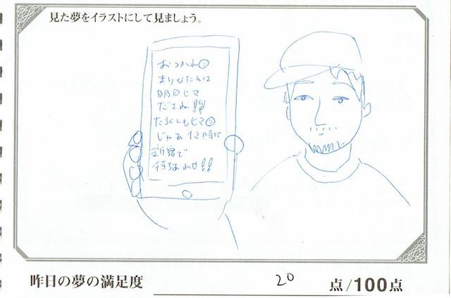 dpz07.jpg