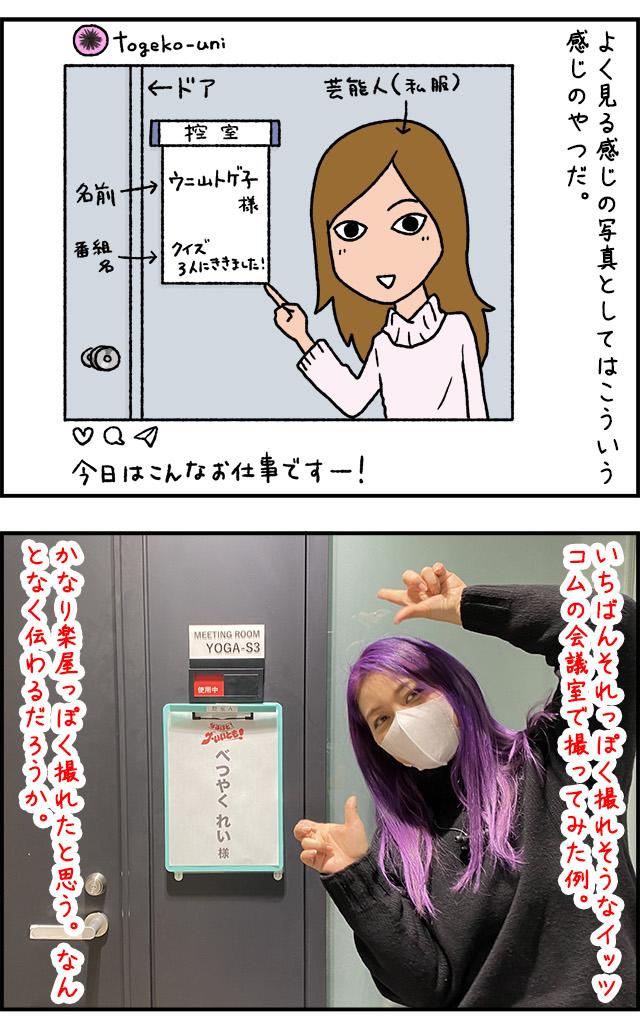 https://img.dailyportalz.jp/1716/0815/2819/dressingroom01_01.jpg