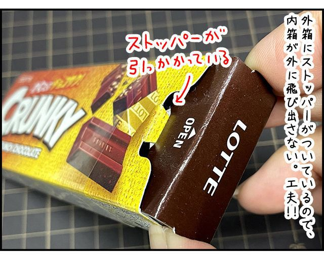 chocolate01_05.jpg