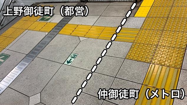 eki_nawabari_001.jpg