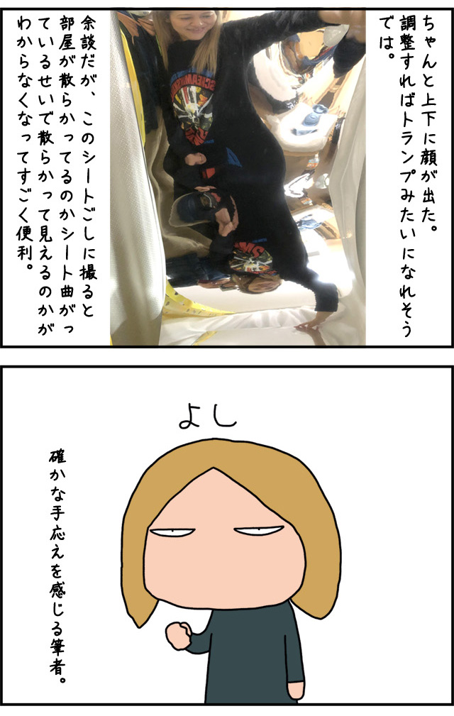 king_03.jpg