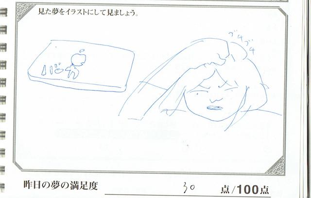 dpz04.jpg
