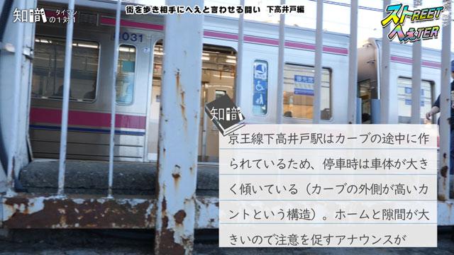 20191110.00_01_26_42.静止画026.jpg