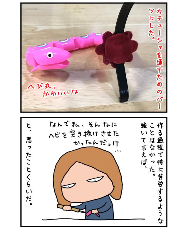 snake_09.jpg