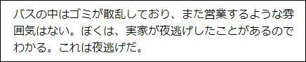 nishimura01.JPG