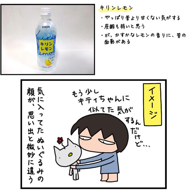 milk02_01.jpg