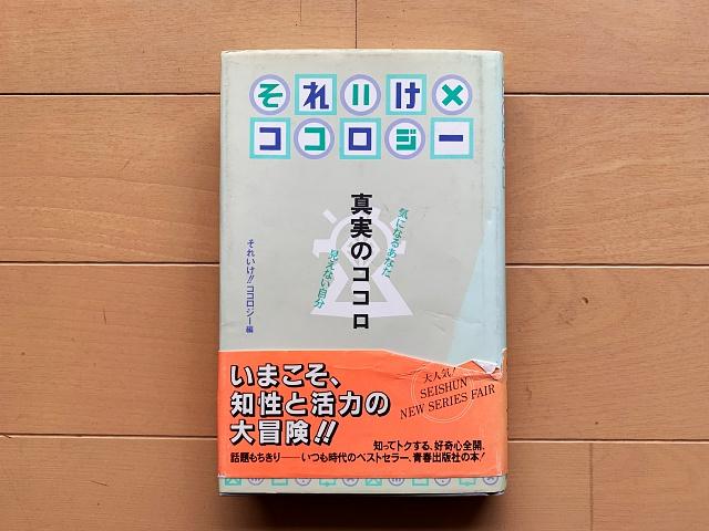 bestseller_tv_009.jpg