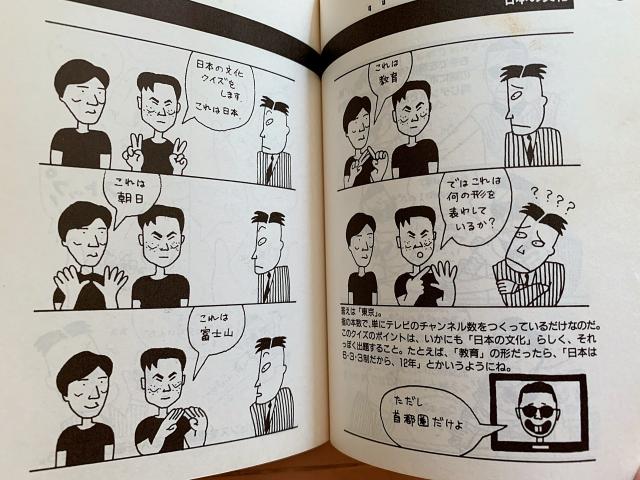 bestseller_tv_020.jpg