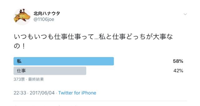 shigoto.jpg
