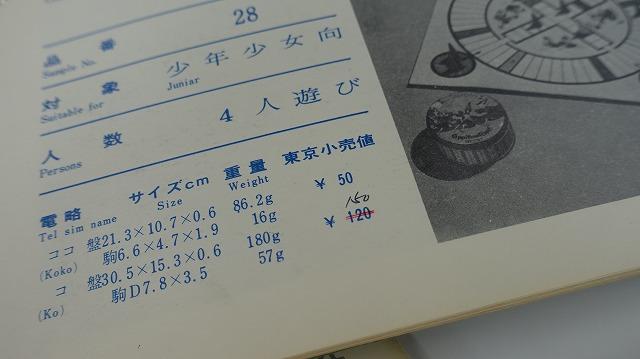DSC02746.jpg