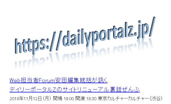 dpz_title2.jpg