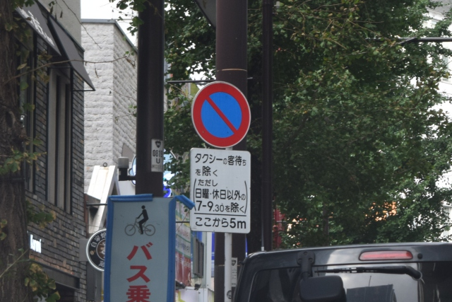 taxi_noriba_033.jpg