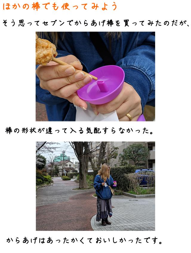 matome_moji.jpg