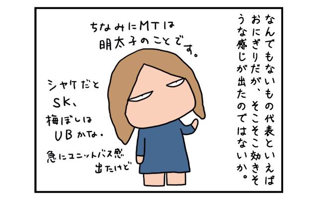 medicine_12.jpg