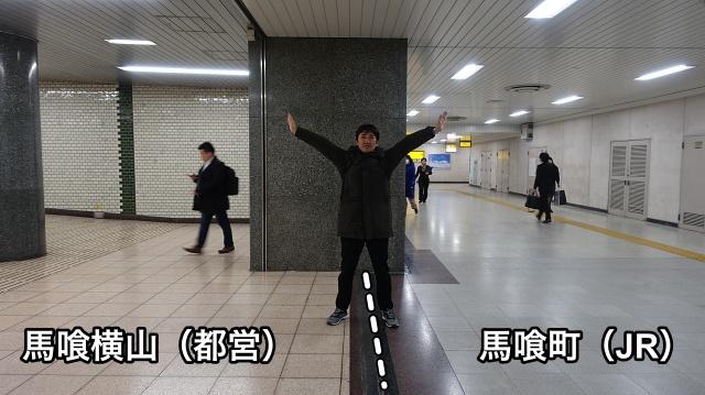 eki_nawabari_011.JPG