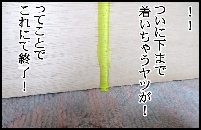 t07.jpg