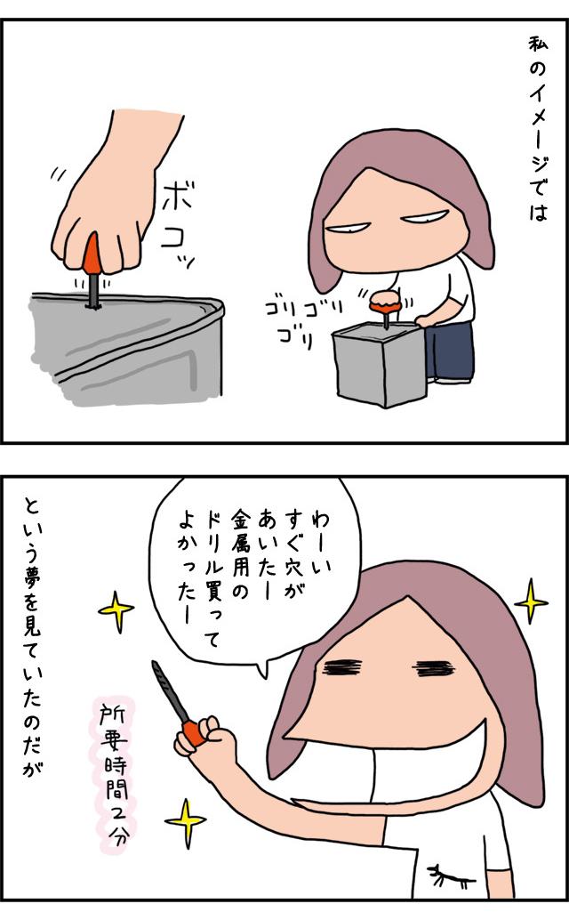 kanpokkuri01_03.jpg