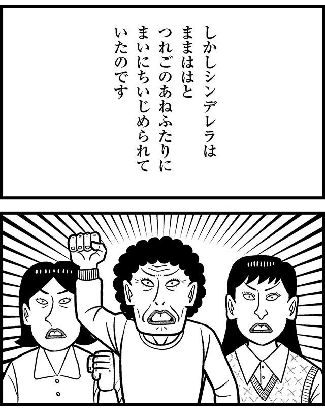 002_02.jpg