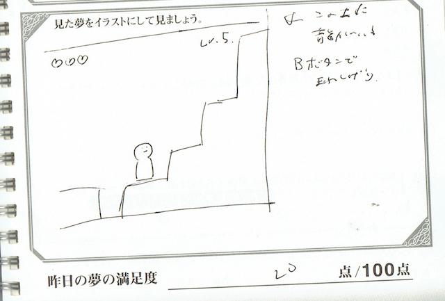 dpz17.jpg