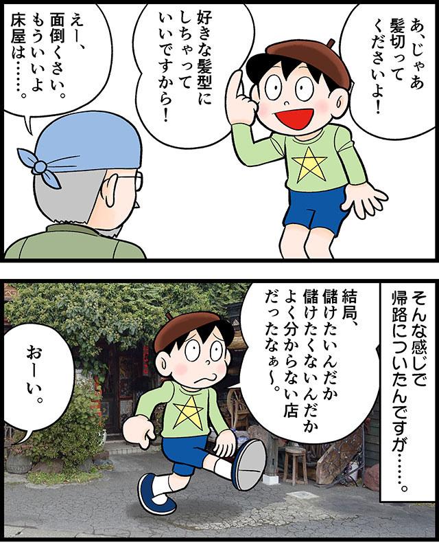 019_01.jpg