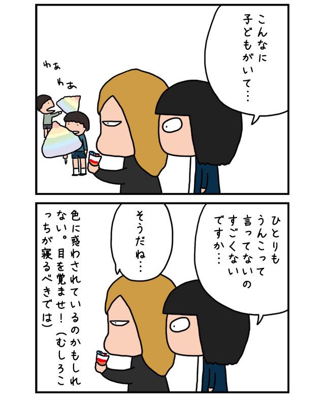 bae01_08.jpg