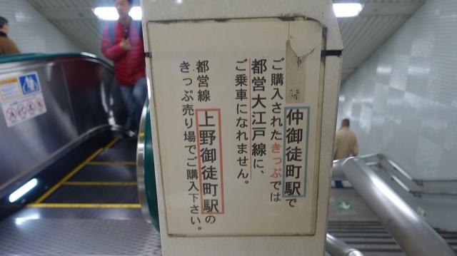 eki_nawabari_018.JPG