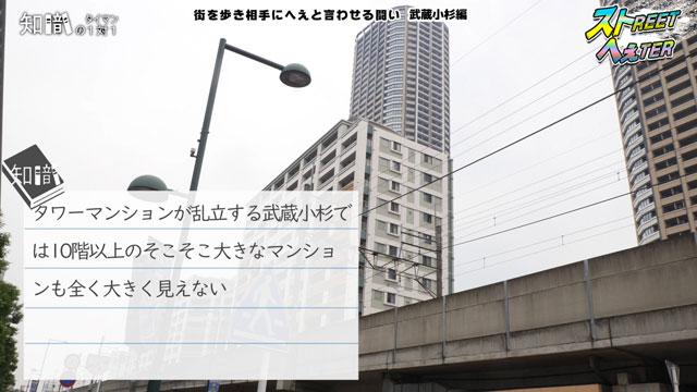 20190818.00_01_05_32.087.jpg