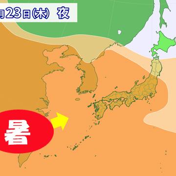 暑い5月後半になりそうです 来週は本州各地で30℃?~半月天気予報