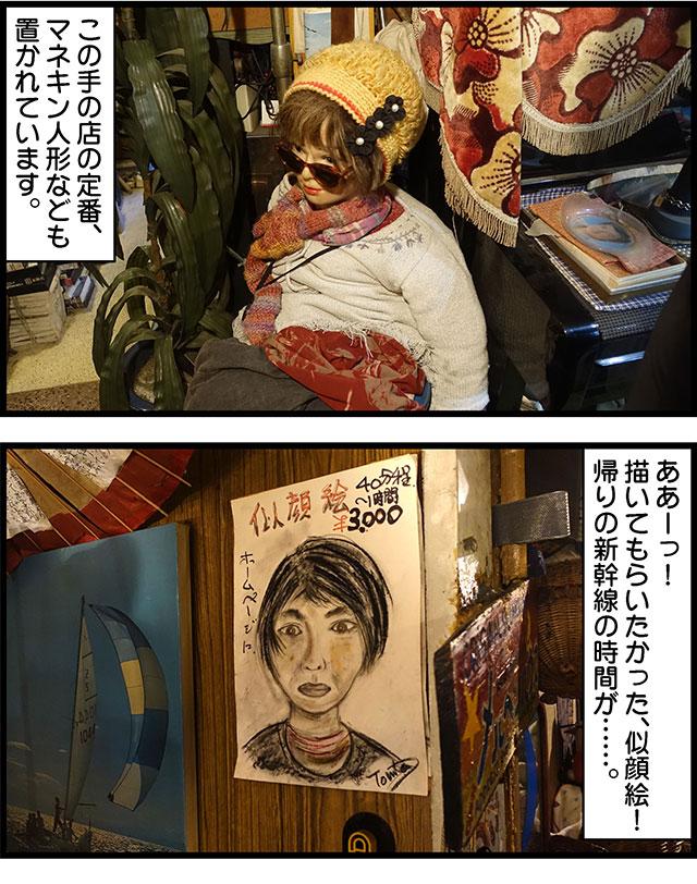 1909_魔法使いの家イラスト_003_03.jpg