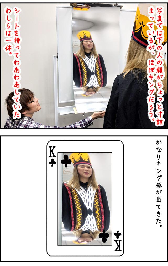 king_15.jpg