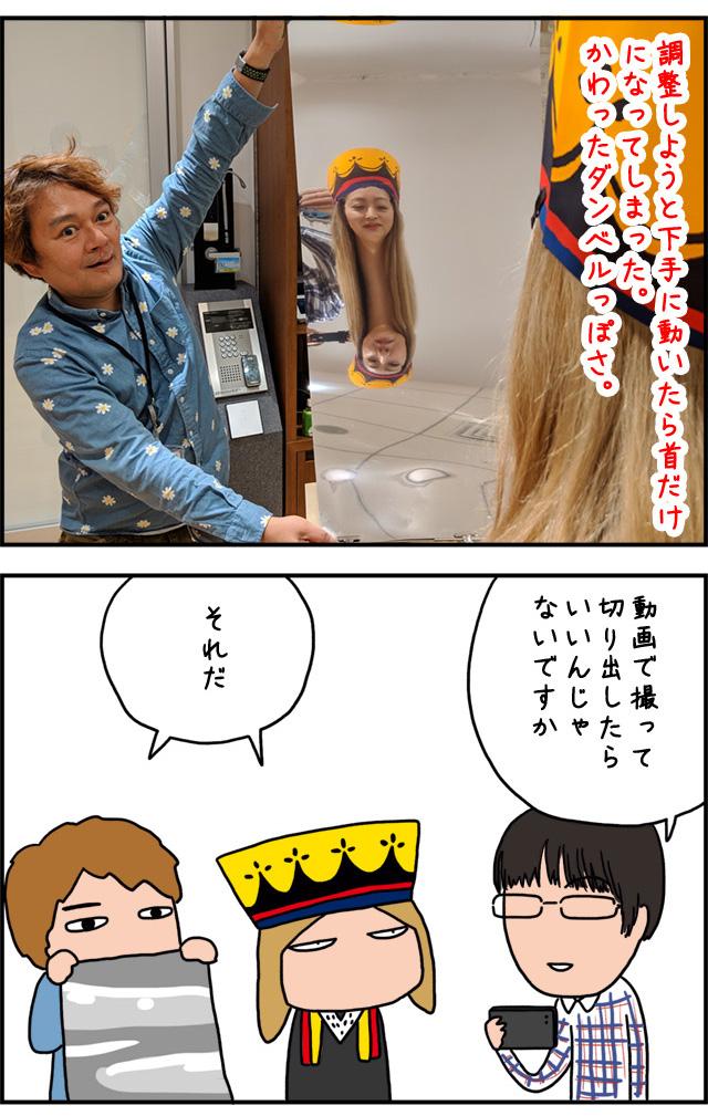 king_09.jpg