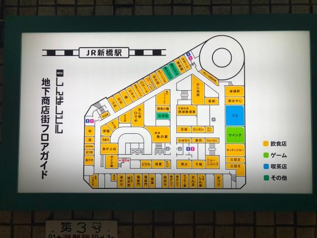 ニューしんばしビル_191005_0010.jpg